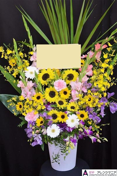 開店祝い沖縄の花屋