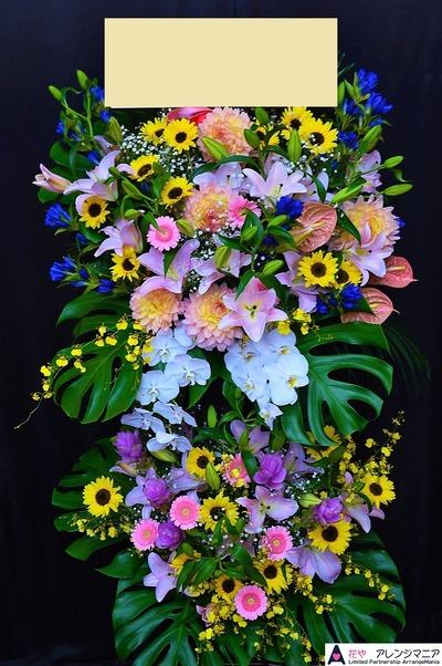 沖縄のスタンド花