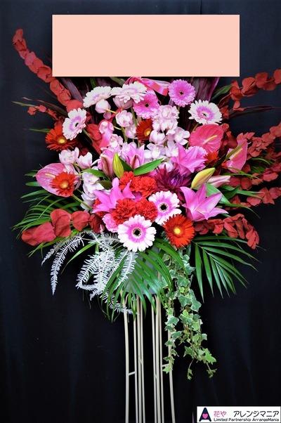 那覇市の開店祝いお花