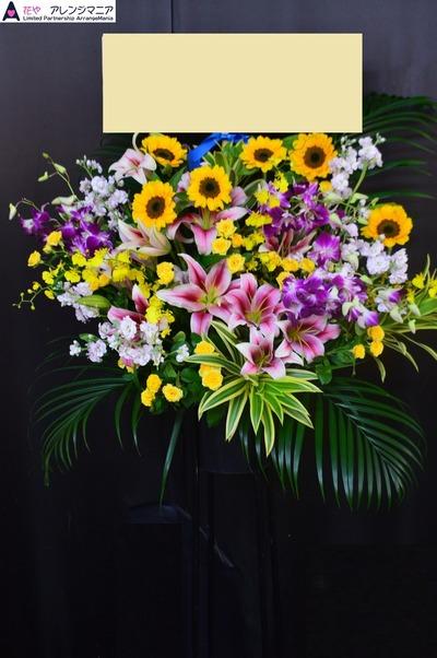 沖縄の花屋スタンド花・開店祝い・那覇市