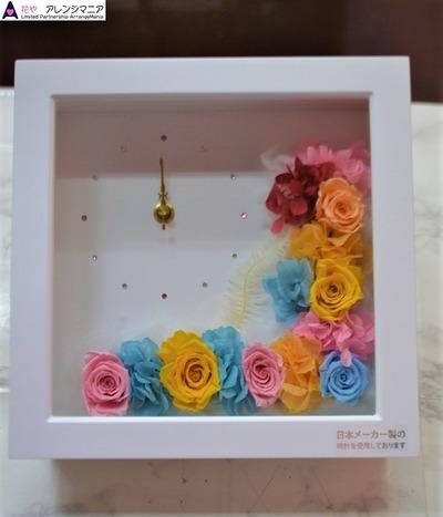 那覇のプリザーブドフラワー│時計