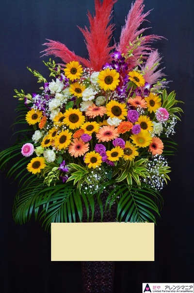 沖縄で開店祝いのスタンド花