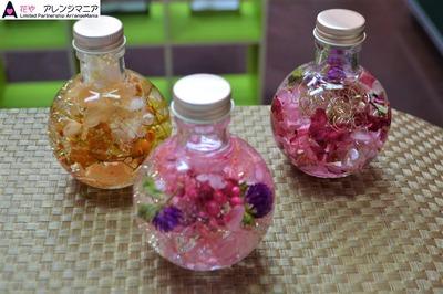 沖縄県の花屋さんハーバリウム・プリザーブドフラワー (
