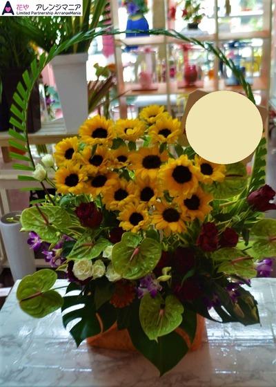 開店祝い・沖縄の花屋アレンジマニア