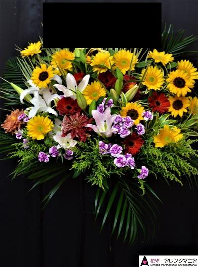 沖縄の開店祝いお花