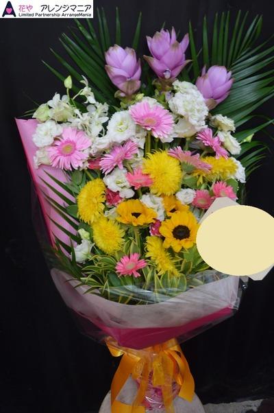 沖縄で送別会の花束