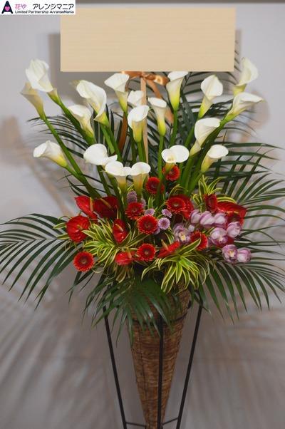 沖縄の花屋スタンド花・開店祝い・那覇市の配達
