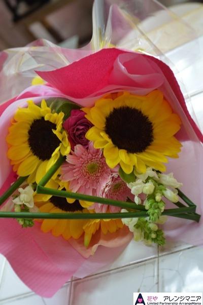 沖縄送別会の花束