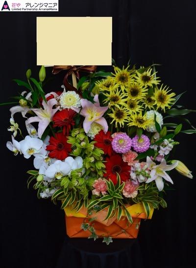 開店祝いにスタンド花・沖縄の花屋アレンジ
