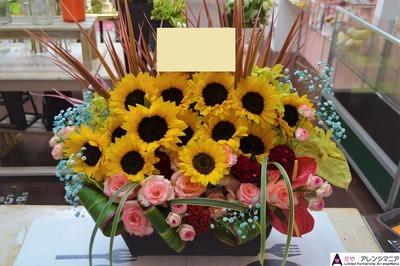 ヒマワリ沖縄の花屋