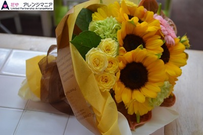 沖縄県那覇市の花屋