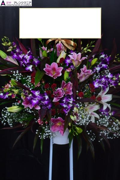 沖縄の花屋スタンド花・開店祝い