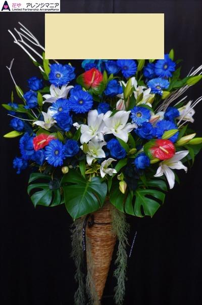 沖縄の花屋│開店祝いに青バラのスタンド花・那覇市の花屋