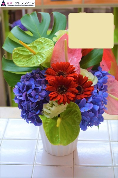 沖縄の花屋 開店祝いのアレンジ