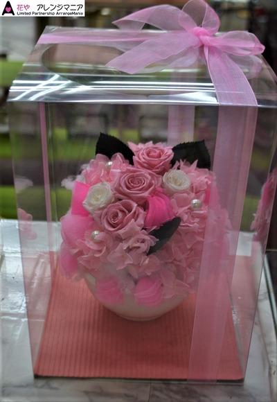 沖縄プリザーブドフラワー花屋ピンク2