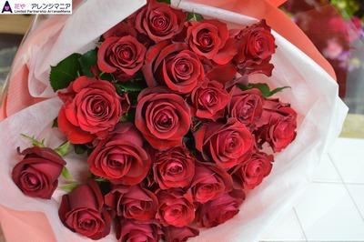 沖縄の花屋さん赤バラの花束