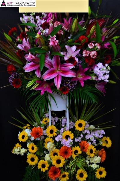 スタンド花・沖縄の花屋・開店祝い