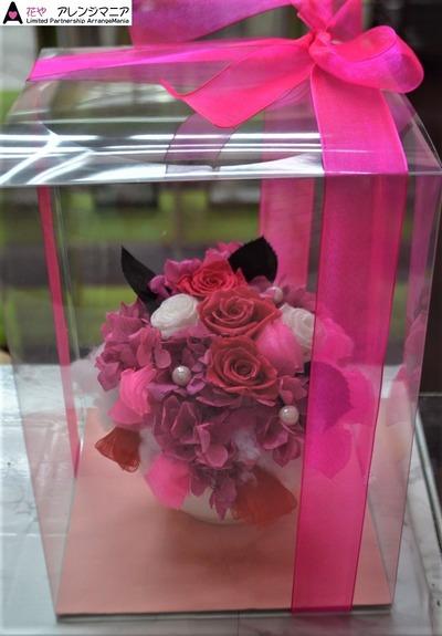 沖縄プリザーブドフラワー花屋濃いピンク2