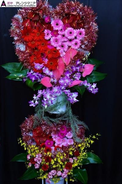 沖縄の花屋・開店祝いのスタンド花・ハート