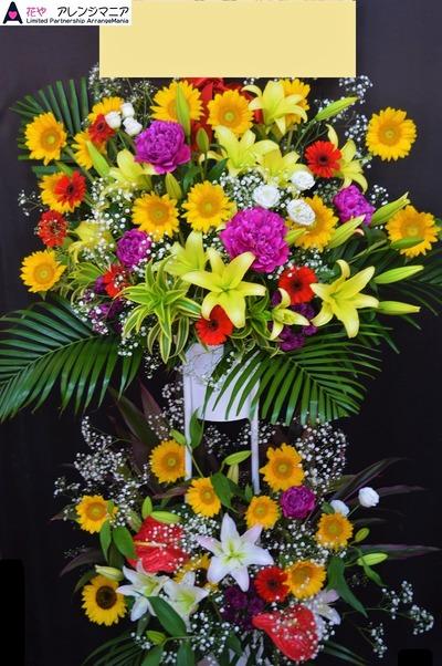 沖縄 開店祝いのスタンド花
