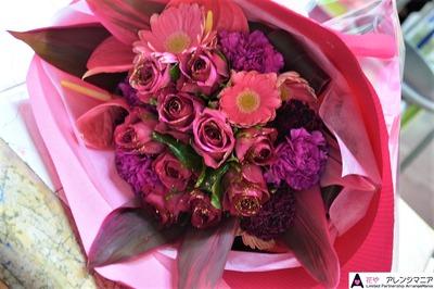 沖縄の花屋・花束