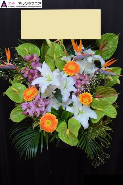 開店祝いのスタンド花ー沖縄の花屋