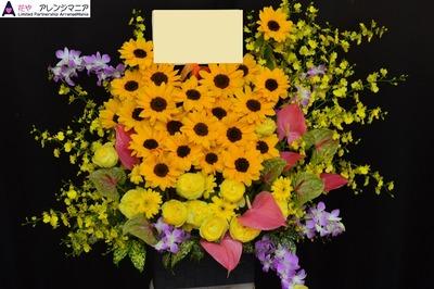 開店祝い沖縄の花屋アレンジマニア