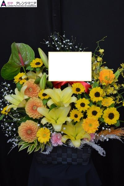 沖縄県那覇市松山の花屋アレンジマニア