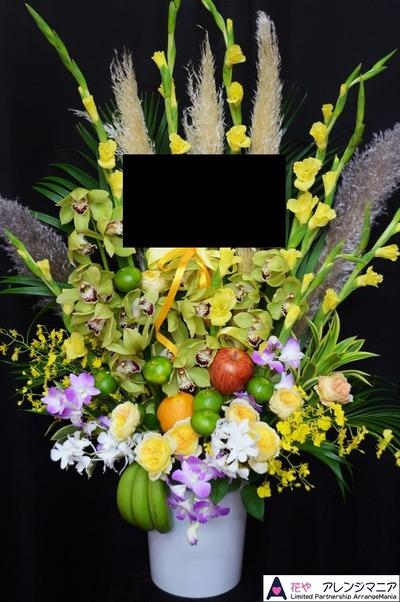 沖縄開店祝い