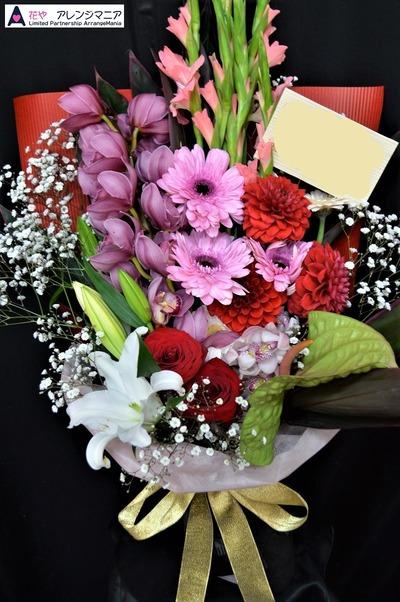 沖縄の花屋アレンジマニア花束