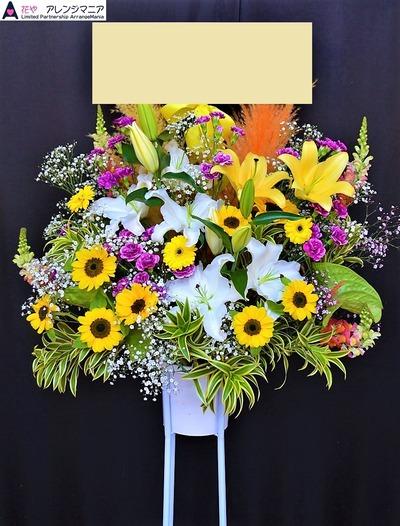 沖縄の花屋さん開店祝いスタンド花