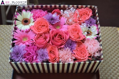 沖縄の花屋 ボックスフラワー 開店祝いのお花