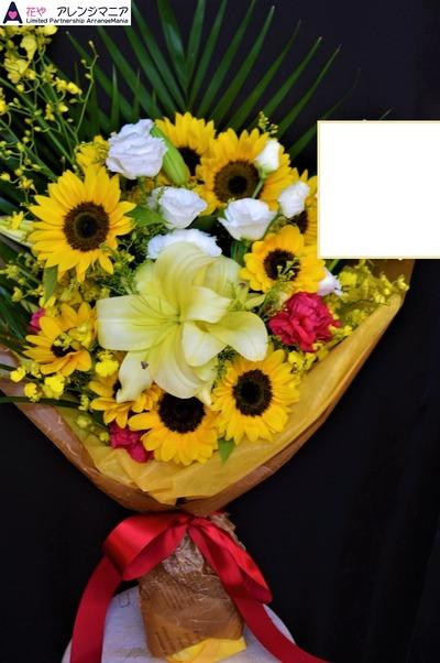 沖縄の花束プロポーズ他