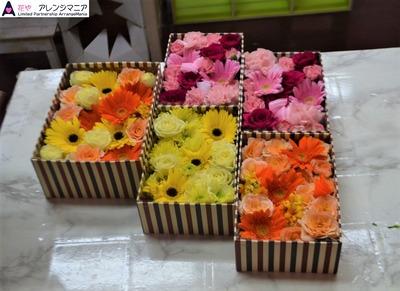 沖縄の花屋ボックスフラワー