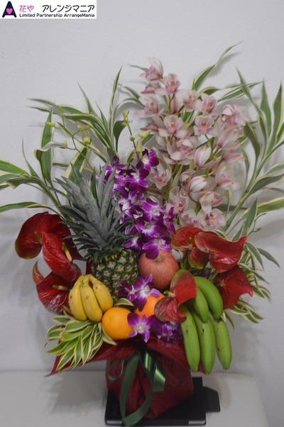沖縄の花屋さんアレンジ 開店祝い