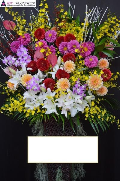 沖縄の花屋・開店祝いの豪華お洒落スタンド花・