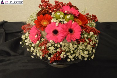 沖縄開店祝いのお花