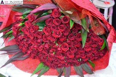 沖縄で赤バラ108本プロポーズ