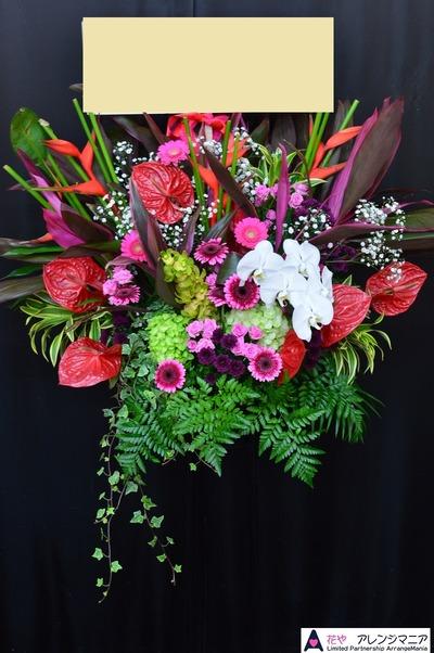 沖縄の花屋の開店祝いのスタンド花