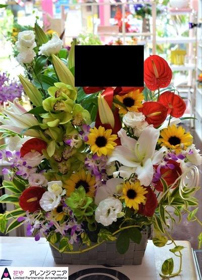 沖縄の開店祝いの花