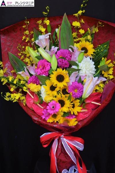 沖縄の花屋 開店祝いのお店 花束