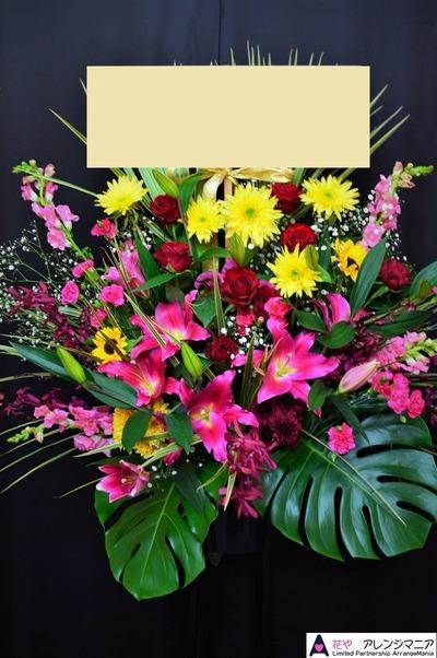 沖縄の開店祝い スタンド花