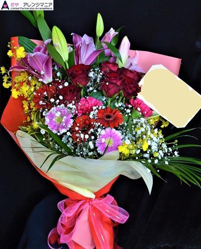 沖縄の花屋 花束