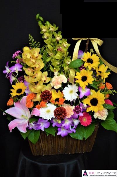 那覇市の花屋