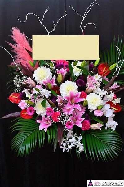 沖縄の開店祝いスタンド花2