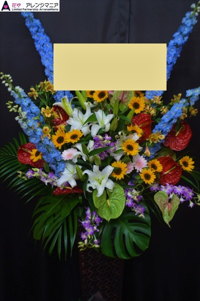 開店祝いにスタンド花・沖縄の花屋
