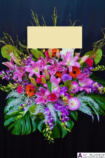 沖縄の開店祝いにスタンド花