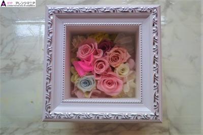 沖縄の花屋・開店祝いのプリザーブドフラワー