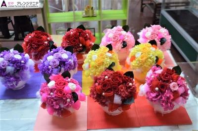 沖縄プリザーブドフラワー花屋アレンジマニア