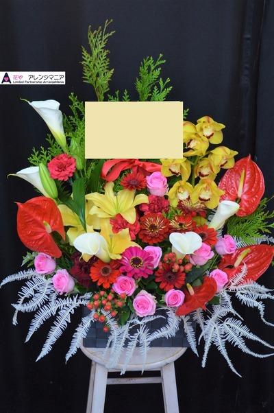 沖縄の花屋 開店祝いのお花